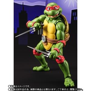 Figurine Raphael 1 S.H. Figuarts 2016 Tortues Ninja Turtles TMNT